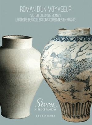 roman-d-un-voyageur-victor-collin-de-plancy-cite-de-la-ceramique-de-sevres