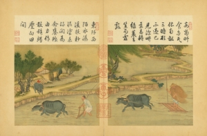 Leng Mei, Illustrations of Farming and Weaving, ca. 1696; Qing dynasty (1644–1911), reign of Emperor Kangxi (1662–1722). Album leaves, colors on silk (Taipei: National Palace Museum)